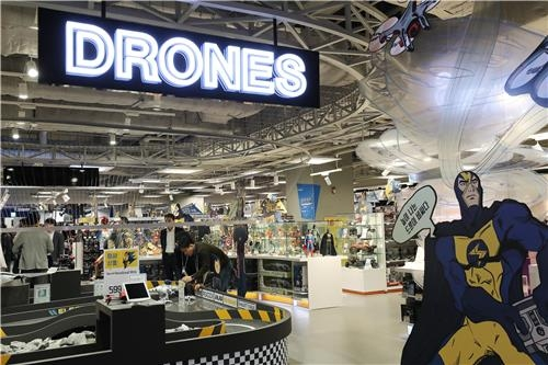 This photo provided by E-Mart Inc., South Korea's largest discount chain operator, on June 21, 2017, shows its specialty store for electronic gadgets Electro Mart in Seoul. (Yonhap)
