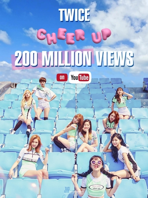 TWICE's 'Cheer Up' music video tops 200 mln YouTube views - 1