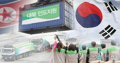 (3rd LD) S. Korea mulling over US$8 mln in aid to N.K. via int'l organs - 1