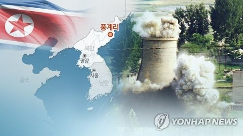 As many as 200 N. Koreans killed in tunnel collapse at nuclear test site: report - 1