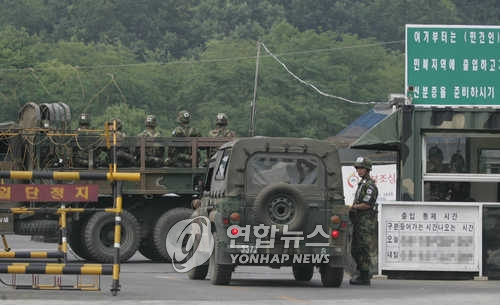 This undated file photo shows a checkpoint at the Civilian Control Line near the inter-Korean border. (Yonhap)