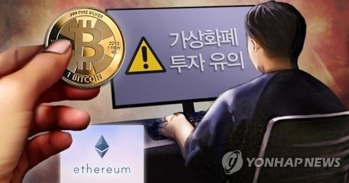 Cryptocurrency transactions with bank accounts to be restricted from next year - 1