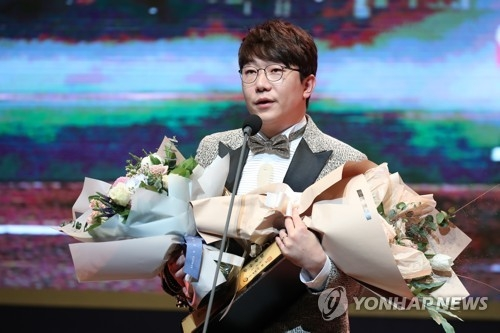 Kia Tigers' pitcher Yang Hyeon-jong gives an acceptance speech after capturing the Korea Baseball Organization's Golden Glove at a ceremony in Seoul on Dec. 13, 2017. (Yonhap)