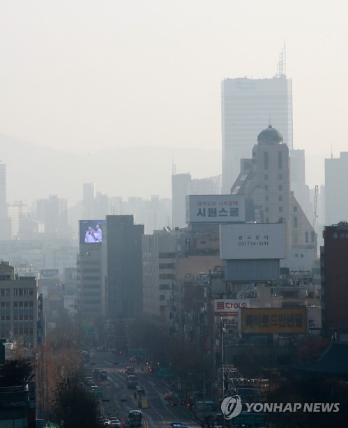 OECD says S. Korea has worst air quality among its member states - 1