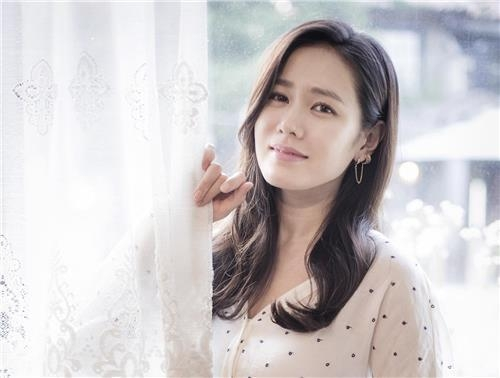 Actress Son Ye-jin poses for a photo provided by MS Team Entertainment. (Yonhap)