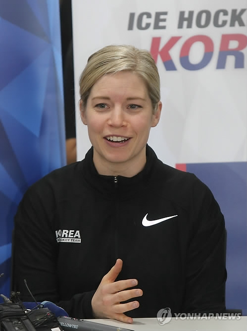 South Korea women's hockey head coach Sarah Murray speaks at a press conference at a press conference at Jincheon National Training Center in Jincheon, North Chungcheong Province, on Jan. 22, 2018. (Yonhap)
