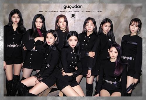 The image provided by Jelly Fish Entertainment shows the girl group gugudan. (Yonhap)