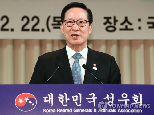 South Korean Defense Minister Song Young-moo speaks at a meeting of retired South Korean generals in Seoul on Feb. 22, 2018. (Yonhap)