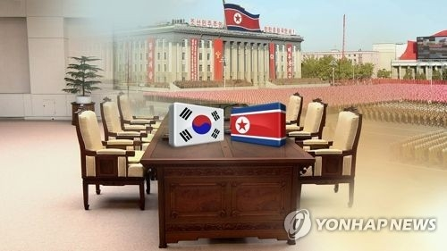 S. Korea's special delegation to visit N.K. to broker Pyongyang-Washington dialogue - 1