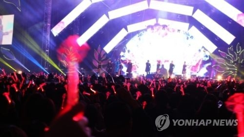 A file photo of a K-pop concert (Yonhap)