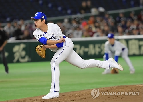 In this file photo, taken on Nov. 17, 2017, South Korean right-hander Im Gi-yeong throws a pitch against Chinese Taipei during the Asia Professional Baseball Championship at Tokyo Dome in Tokyo. (Yonhap)