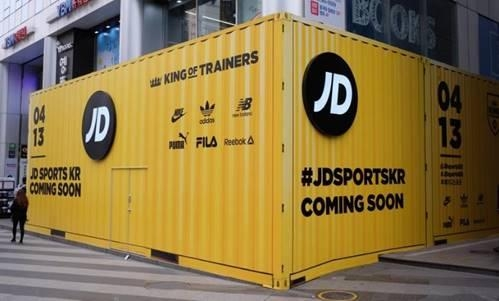 This undated photo provided by JD Sports Fashion Korea shows JD Sport's first store in South Korea in Seoul under preparation for opening on April 13, 2018. (Yonhap)