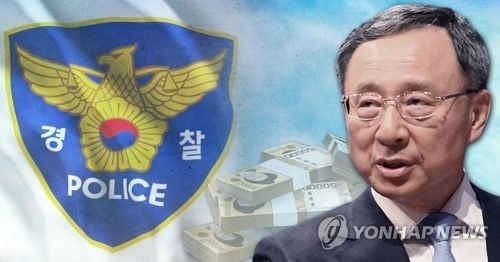 KT chief grilled in illegal political fund probe - 1
