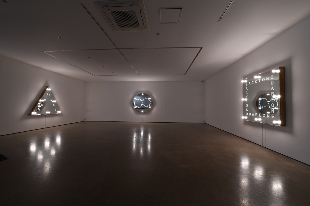 """Vanity"" series by New York-based Chilean artist Ivan Navarro exhibited at Gallery Hyundai in Seoul on April 20, 2018, in this photo provided by the gallery. (Yonhap)"