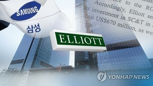 S. Korea's sovereign fund to consider canceling contract with Elliott - 1