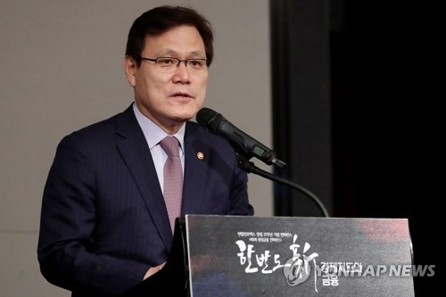FSC Chairman Choi Jong-ku gives a speech at a forum hosted by Yonhap Infomax on May 29, 2018. (Yonhap)