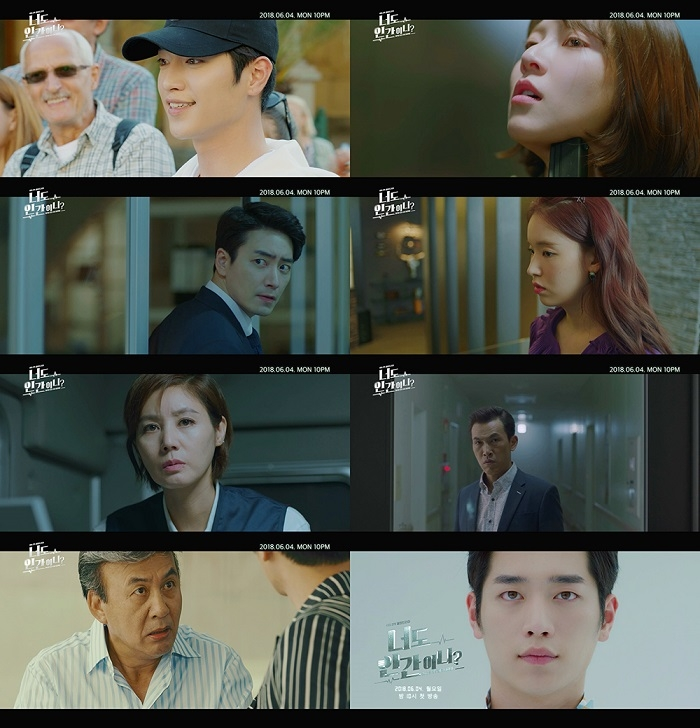 "These photos provided by KBS 2TV show scenes from ""Are You Human Too?"" The drama is set to premiere at 10 p.m. on June 4, 2018. (Yonhap)"