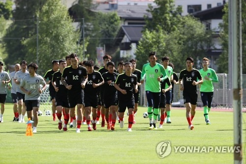 South Korea's national football team for the 2018 FIFA World Cup trains