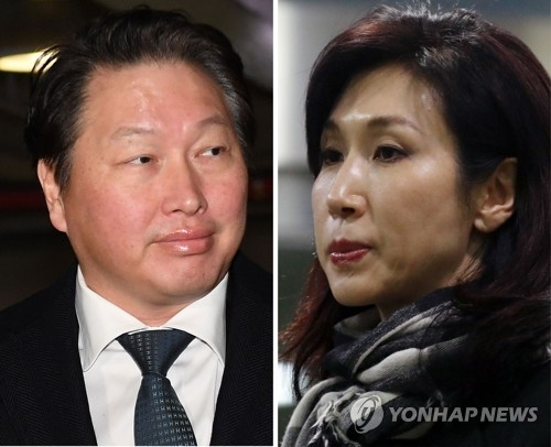 This photo filed on Jan. 16, 2018, shows SK Group Chairman Chey Tae-won (L) and his wife Roh So-young (R), the director of Art Center Nabi. (Yonhap)