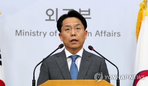 This photo, taken on May 24, 2018, shows Noh Kyu-duk, the spokesman of the foreign ministry, speaking during a press conference in Seoul. (Yonhap)