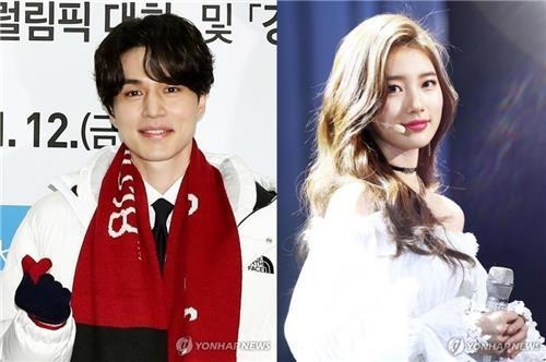 Actors couple Lee Dong-wook, Suzy break up