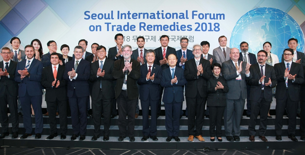 Trade experts and representatives from major economies attend the Seoul International Forum on Trade Remedies 2018 held at the Convention and Exhibition Center in Seoul on July 3, 2018, in this photo provided by the Ministry of Trade, Industry and Energy, the event's host. (Yonhap)