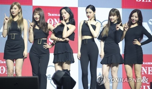 Apink talks about new album 'One & Six' in media showcase - 2