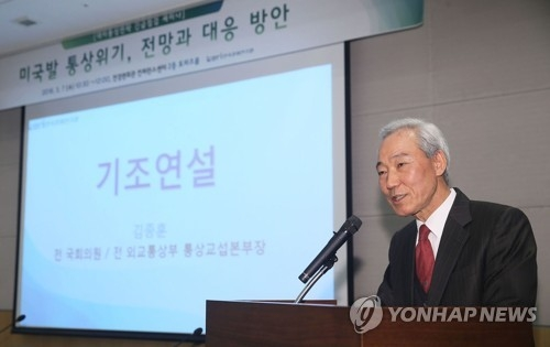 Former Trade Minister Kim Jong-hoon gives a lecture in Seoul on March 7, 2018, in this photo provided by the Federation of Korean Industries. (Yonhap)