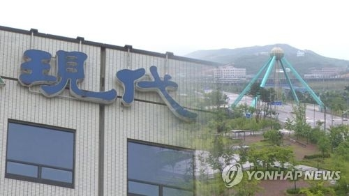 Hyundai Group gets initial gov't approval for memorial service in N. Korea - 1