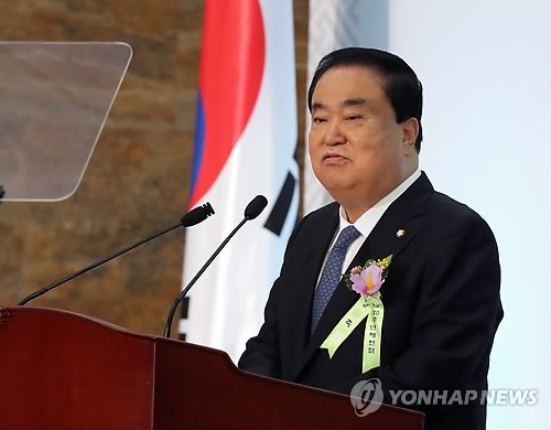 This photo, taken July 17, 2018, shows National Assembly Speaker Moon Hee-sang delivering a speech to mark the 70th anniversary of Constitution Day. (Yonhap)