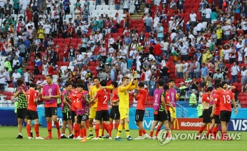 Fans prefer foreigner to S. Korean as new nat'l football coach: poll