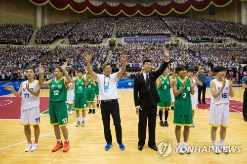 WNBA center named to unified Korean Asiad basketball team