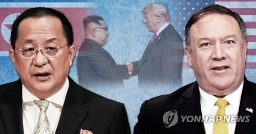 A combined image of North Korean Foreign Minister Ri Yong-ho (left) and U.S. Secretary of State Mike Pompeo. (Yonhap)