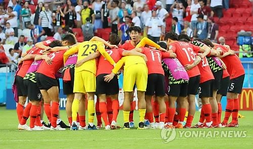 This file photo taken June 27, 2018, shows South Korea's national football team players gather in a circle ahead of the 2018 FIFA World Cup Group F match against Germany at Kazan Arena in Kazan, Russia. (Yonhap)