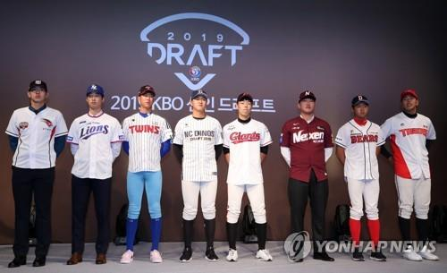 Players selected in the first round of the annual Korea Baseball Organization draft pose for photos in Seoul on Sept. 10, 2018. From left are Rhee Dae-eun of the KT Wiz, Lee Hak-ju of the Samsung Lions, Lee Sang-young of the LG Twins, Song Myung-ki of the NC Dinos, Koh Seung-min of the Lotte Giants, Yoon Jeong-hyeon of the Nexen Heroes, Jeon Chang-min of the Doosan Bears and Hong Won-bin of the Kia Tigers. (Yonhap)