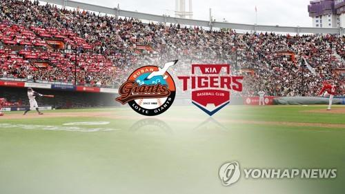 Exciting wild card race boon for KBO