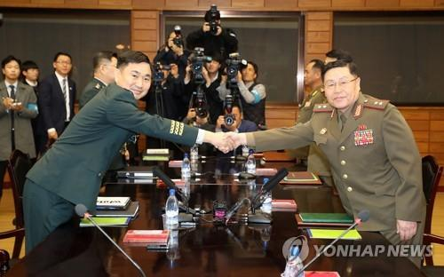 (3rd LD) Koreas to each withdraw 11 border guard posts by November, launch joint military committee