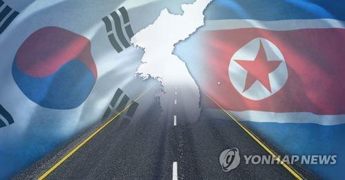 Koreas to hold second meeting of joint road research group Monday