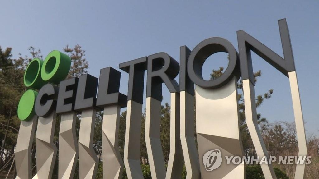 Celltrion Q3 net plunges 49 pct on price cuts, low output