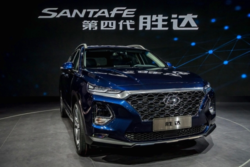 Hyundai Motor showcases Santa Fe SUV with fingerprint access in China