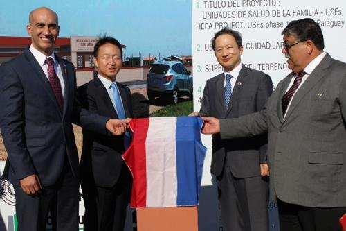 S. Korea's aid agency to build 20 health centers in Paraguayan city