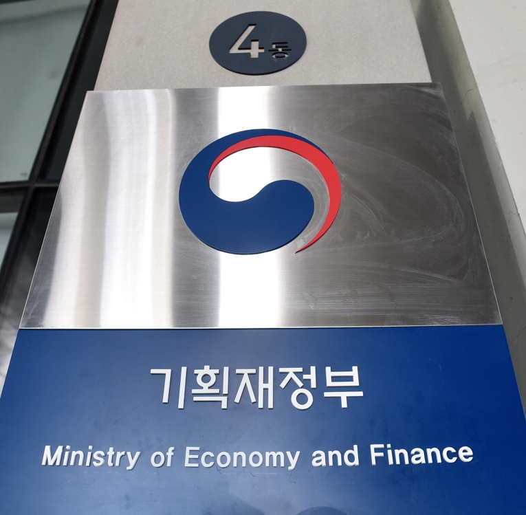 S. Korea to sell 600 bln won worth of 50-year Treasurys - 1