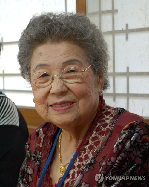 Korean victim of Japan's wartime sexual slavery dies at 97