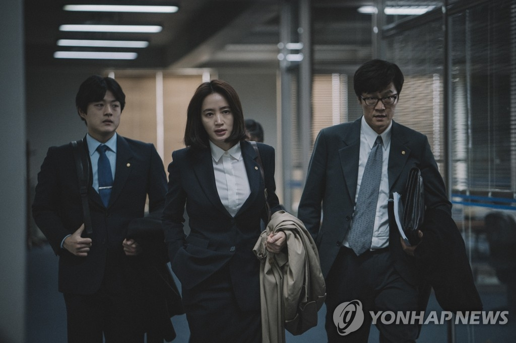 "This image provided by CJ Entertainment is a still from ""Default"". (Yonhap)"