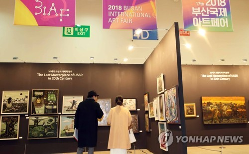 Busan art fair held to boost direct transactions between artists, viewers