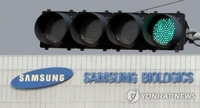 (2nd LD) Samsung BioLogics' listing 'legitimate,' stock trading to resume: KRX