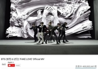 BTS' 'Fake Love' surpasses 400 mln YouTube views