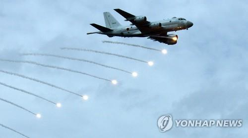 S. Korea's military rejects claim of targeting Japanese patrol aircraft