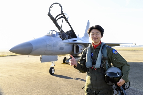 Female Air Force officer groomed to be 'test pilot'