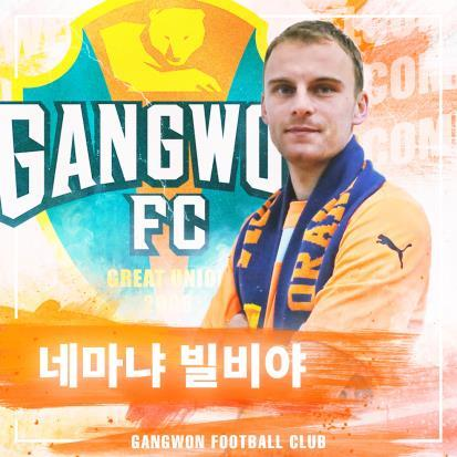 This photo provided by Gangwon FC shows the club's new foreign player Nemanja Bilbija. (Yonhap)